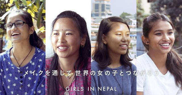画像: Global Sisters Project