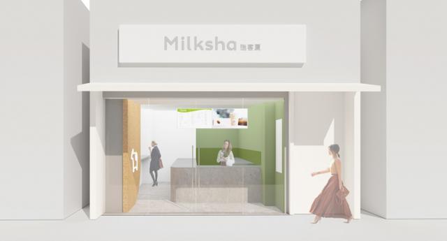 画像1: 牧場生まれの台湾ドリンクブランド「Milksha」、日本第3号店が下高井戸にオープン!