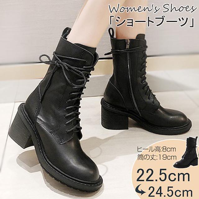 画像: [Qoo10] ブーツ ショート 靴 レースアップ : シューズ