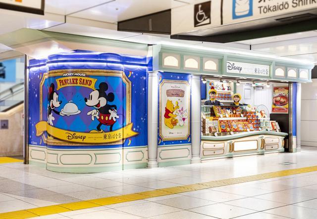 画像2: 買えるのは東京駅だけ!