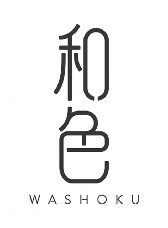 画像3: 【試食レポ】隅田川のほとりで日本文化と日本食を楽しむお店『体験型 Dining 和色 -WASHOKU-』がオープン!