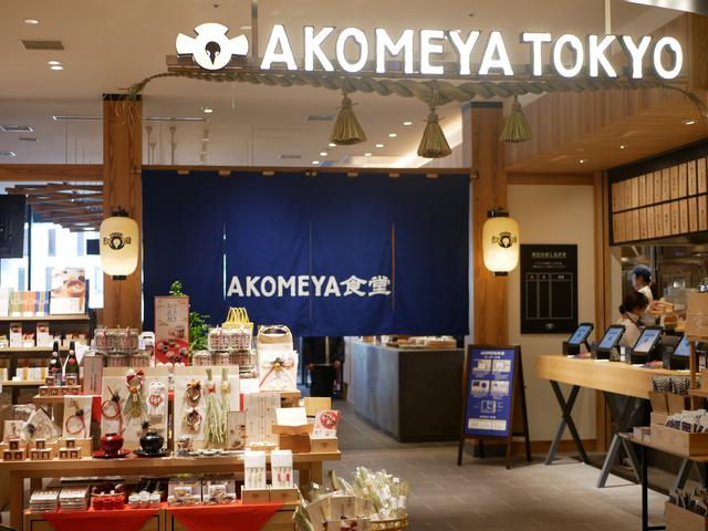 画像4: 12月5日オープン!渋谷フクラス