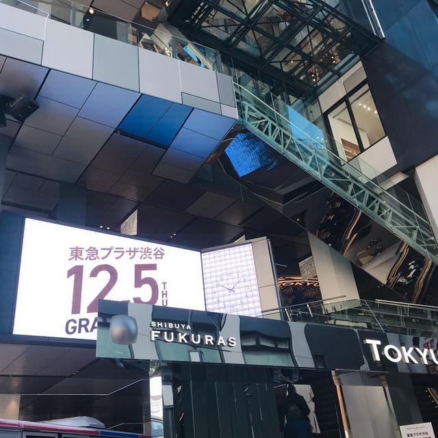 画像1: 12月5日オープン!渋谷フクラス