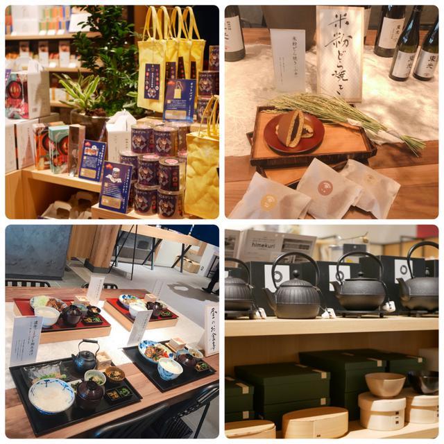画像5: 12月5日オープン!渋谷フクラス