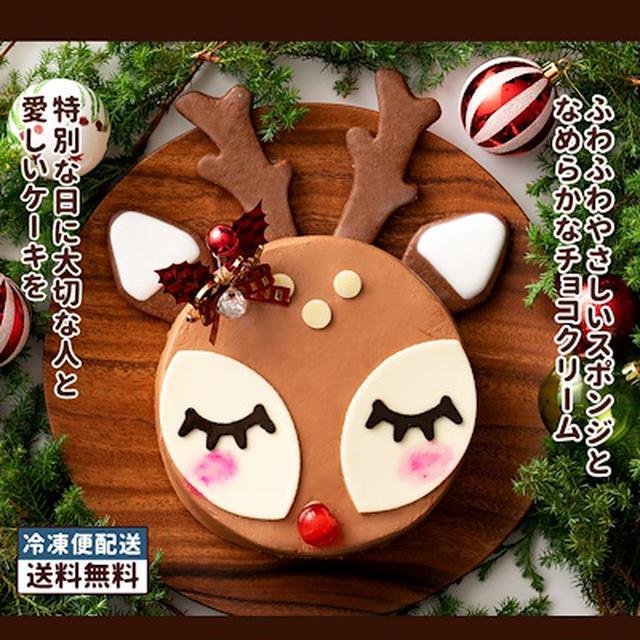 画像2: Qoo10「クリスマスケーキ」販売ランキング