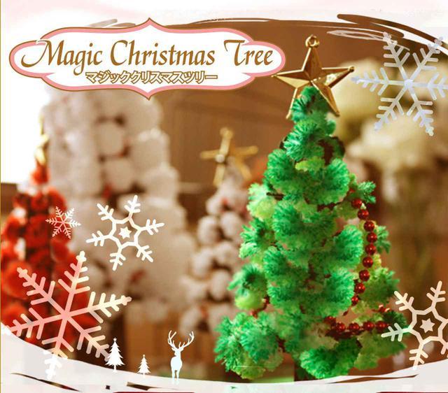 画像2: Qoo10「クリスマスツリー」販売ランキング