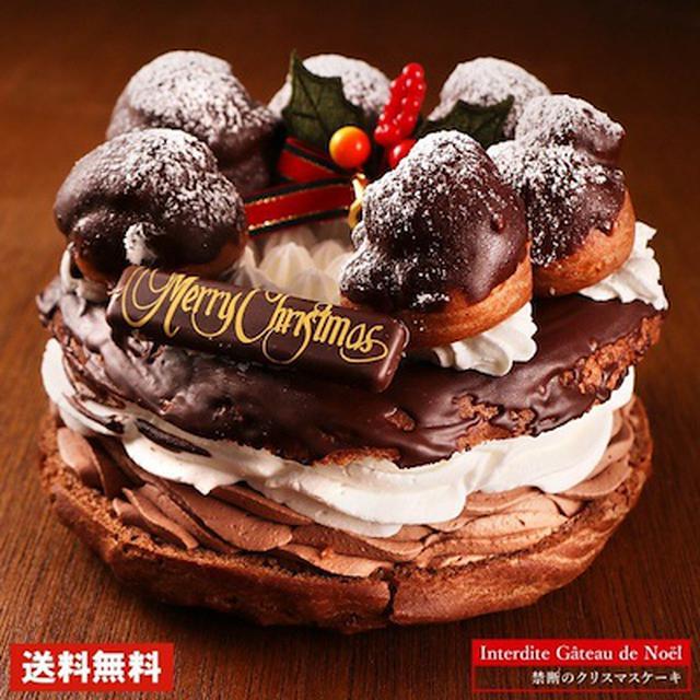 画像: [Qoo10] 大人気のクリスマスケーキ予約開始‼ 20... : 食品