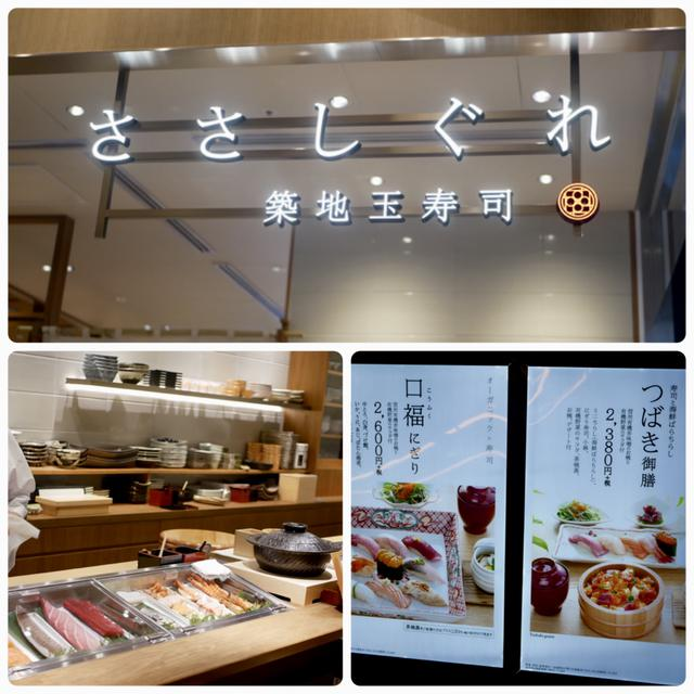 画像11: 12月5日オープン!渋谷フクラス