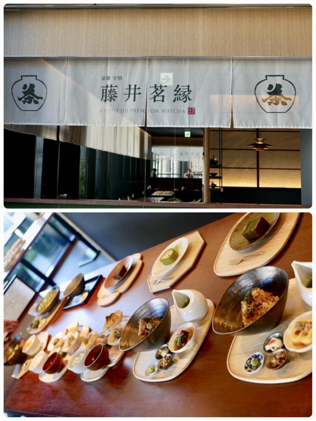 画像10: 12月5日オープン!渋谷フクラス
