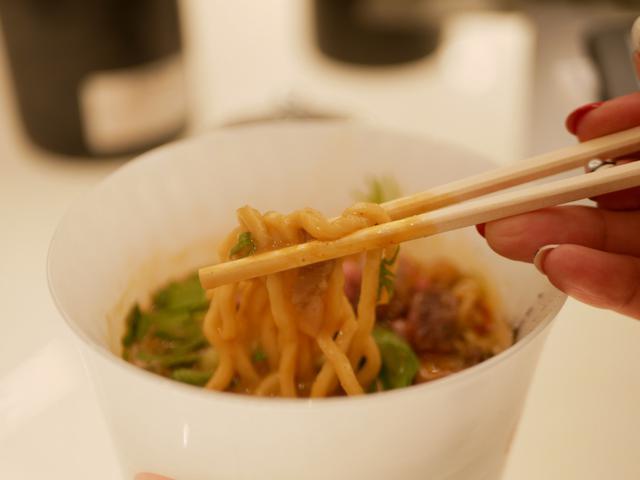 画像: 担担麺