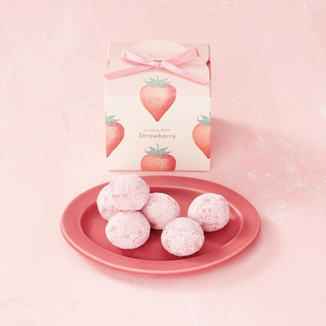 画像5: 冬季限定のお菓子を、いちご柄のスペシャルパッケージで発売!