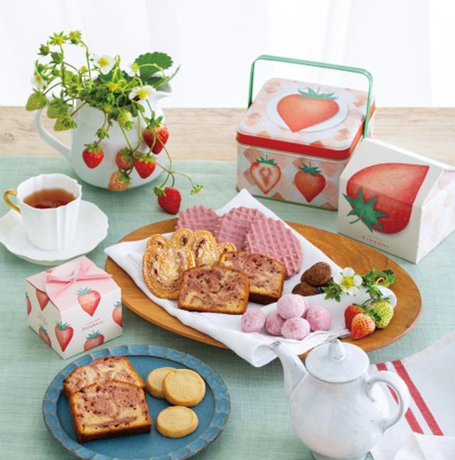 画像2: 冬季限定のお菓子を、いちご柄のスペシャルパッケージで発売!