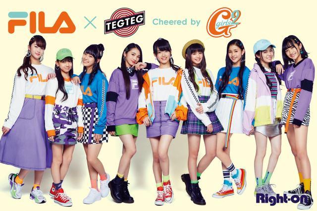 画像1: FILA×TEG TEG cheered by Girls²限定キッズウェアが新登場