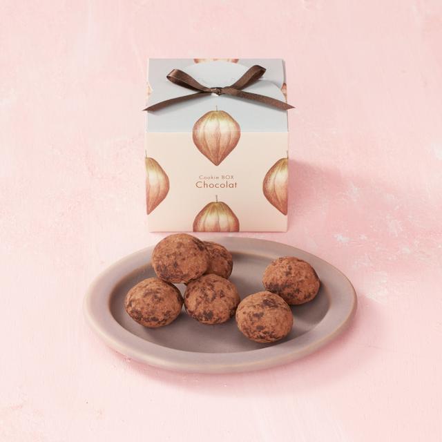 画像6: 冬季限定のお菓子を、いちご柄のスペシャルパッケージで発売!