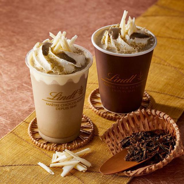 画像1: 【リンツ】ほうじ茶が香り立つチョコレートドリンク新発売