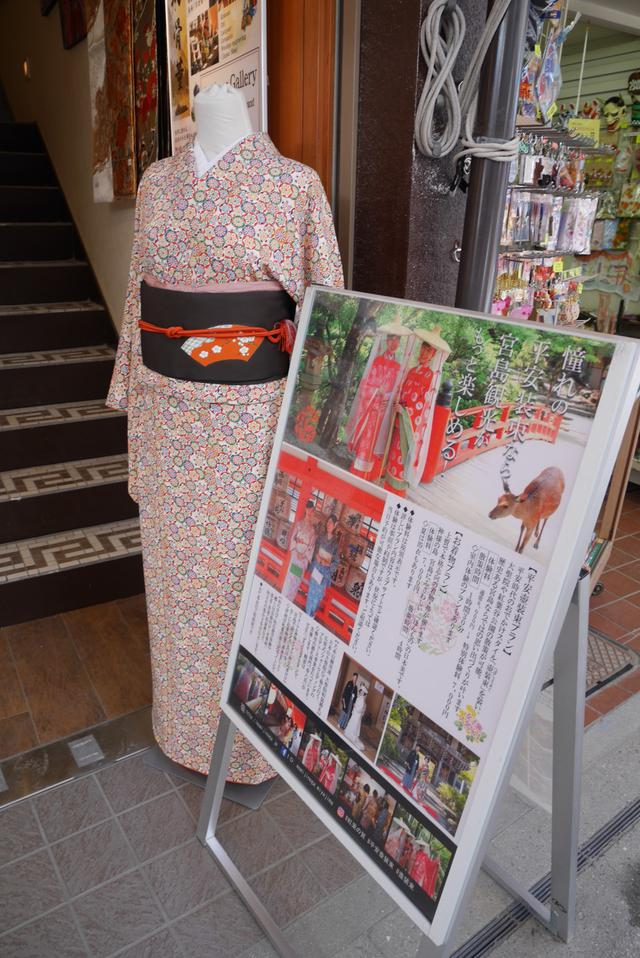 画像2: 広島女子旅。宮島で、平安時代の姫に変身♪