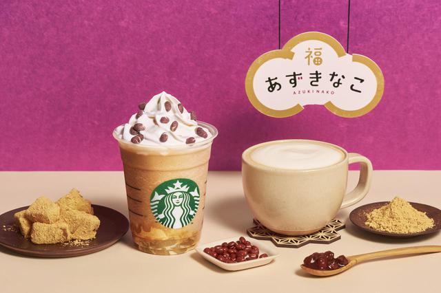 画像: スターバックス初のもちもち、ぷるぷるのわらびもちを使ったフラペチーノ®!
