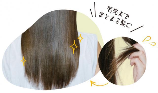 画像4: 桐谷美玲さん出演CMで話題のヘアケアブランドダイアン「ミラクルユー」から、春限定『サクラ』が登場!