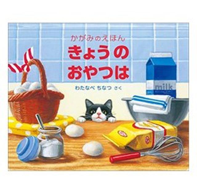 画像: books.rakuten.co.jp
