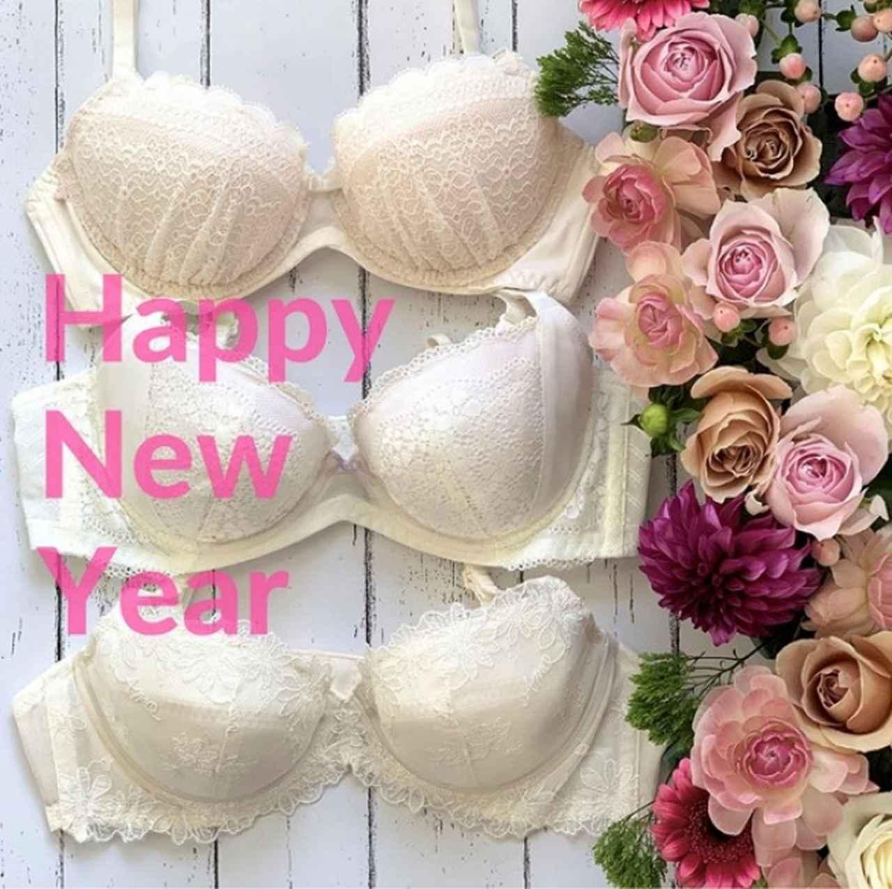 画像: ミレニアル世代に聞いた年末年始の下着事情。47.5%の人が新年・お正月に新しい下着を着けたいと回答!