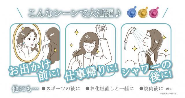 画像3: バリ発!創業40年のサロン向け老舗ブランド「MAKARIZO」日本上陸!