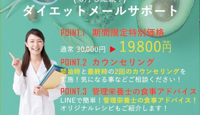 画像2: 日本初上陸!筋トレを遊びつくす、アミューズメント型最新フィットネスジム