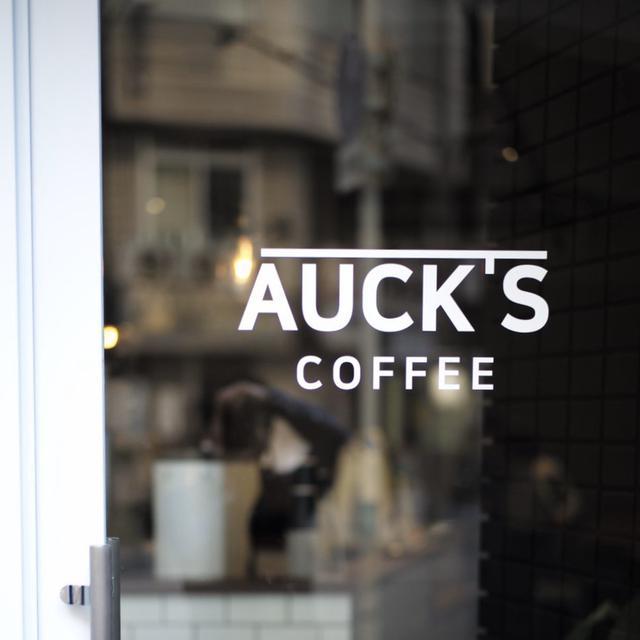 画像4: ニュージーランドの本格コーヒーが日本に初上陸! 「AUCK'S COFFEE」が大阪にオープン