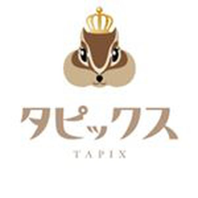 画像: 生タピオカ専門店タピックス【公式】 (@tapix_tp) • Instagram photos and videos