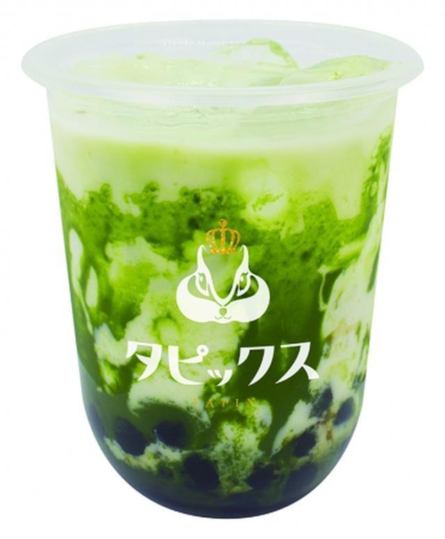 画像: ・「宇治抹茶ミルク」 Mサイズ ICE/HOT ¥580(税込) Lサイズ ¥700(税込) 天保7年より創業の矢野製茶場より仕入れた宇治抹茶を使用しています。苦みを抑えた飲みやすい抹茶に仕上げております。抹茶の香りとなめらかな舌触りをお楽しみください。