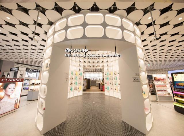 画像1: 「@cosme TOKYO」が提供する7つの楽しさ