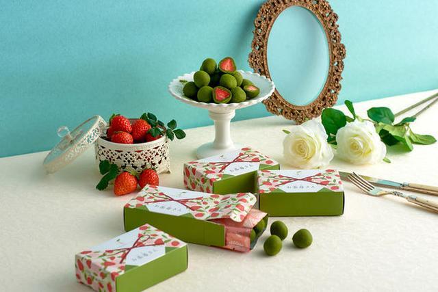 画像3: いちごとチョコが季節限定の抹茶パフェに!