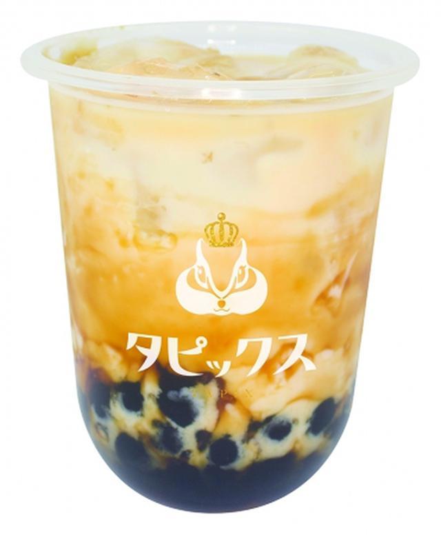 画像: ・「黒糖台湾ミルクティー」 Mサイズ ICE/HOT ¥540(税込) Lサイズ¥660(税込) 台湾産の茶葉を使用しています。じっくりと煮出したブラックティーとミルクで割ったミルクティーは濃厚で味わい深い、看板メニューです。