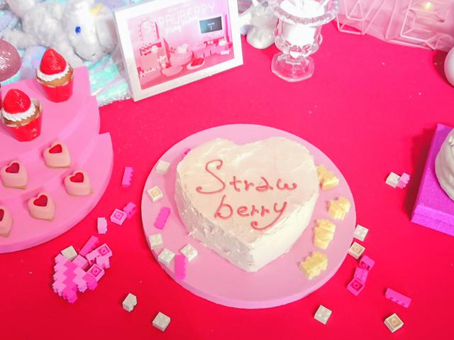 画像1: 「Very Berryクリームケーキ」