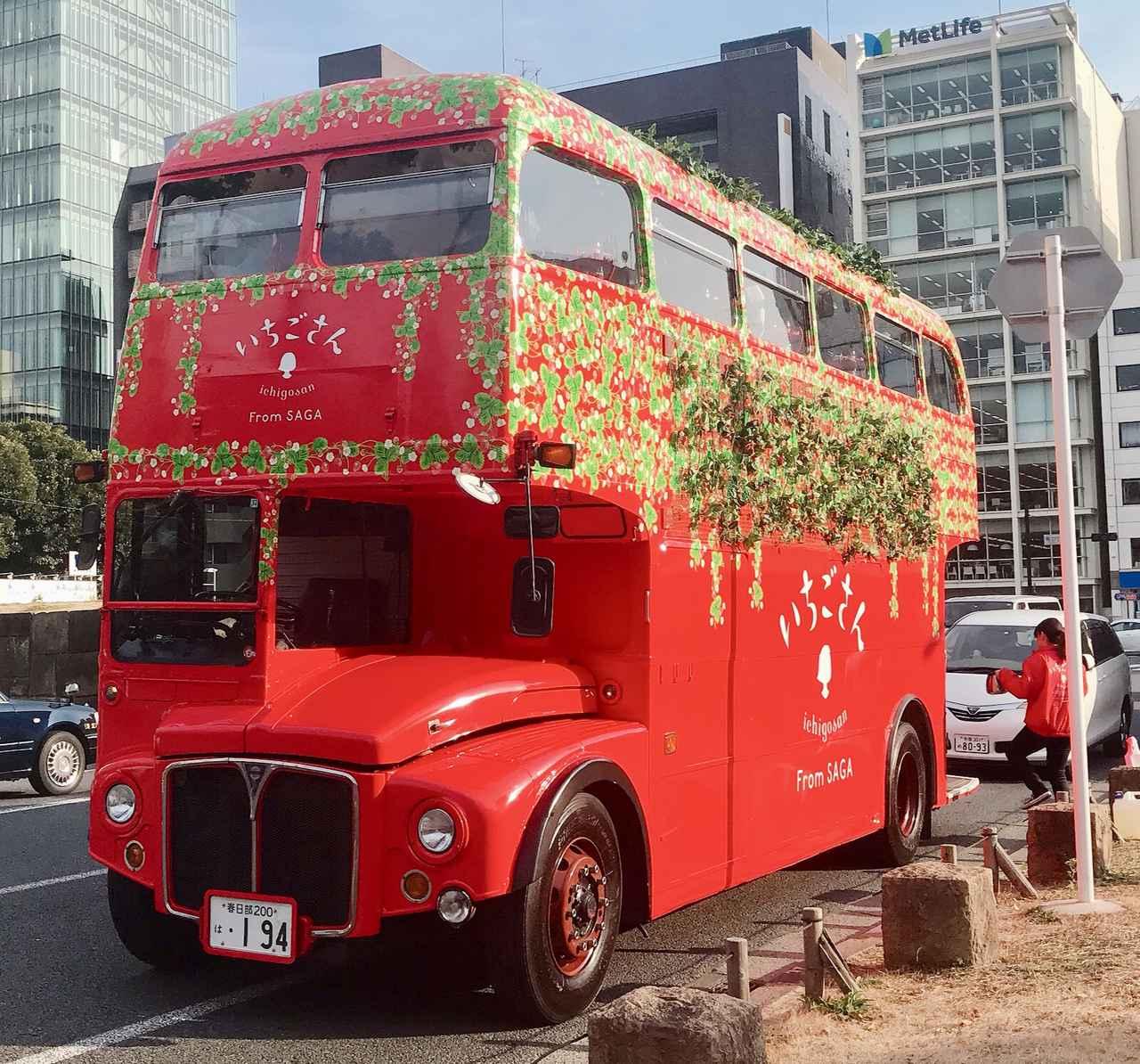 Images : 5番目の画像 - 「【試食レポ】佐賀県の新しいブランドいちご「いちごさん」を食べながら都内を巡る「いちごさんバス」運行!」のアルバム - カワコレメディア | 最新トレンド・コスメ・スイーツなど女の子のためのガールズメディアです!