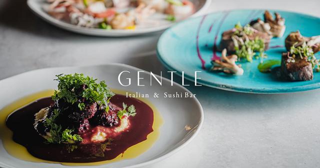 画像: GENTLE(ジェントル)Italian & Sushi Bar|表参道・青山|イタリアンレストラン|鮨・寿司|バー