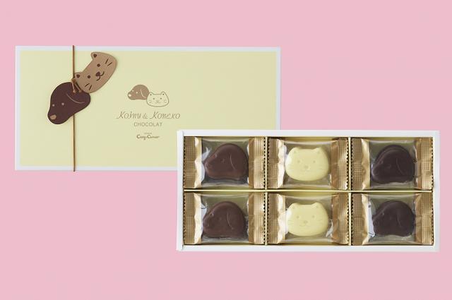 画像: 商品名:「小犬と小ねこのチョコレート(18個入)」[NEW] 価格:¥900(税込¥972)