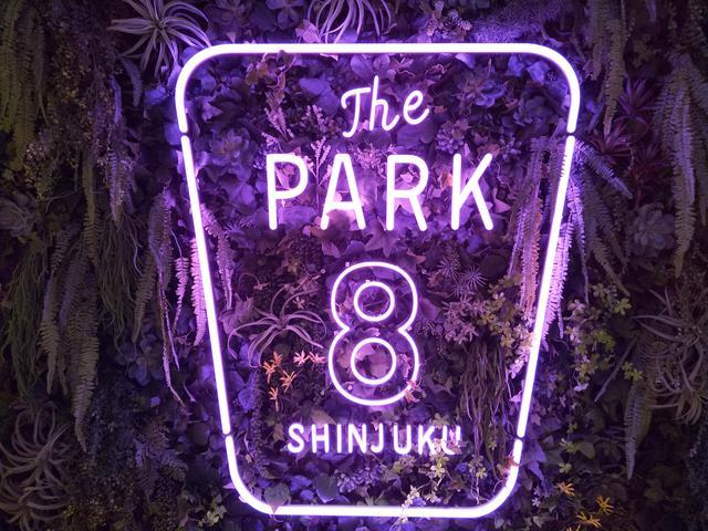 画像: おいしいお店がいっぱい「The PARK 8 SHINJUKU」