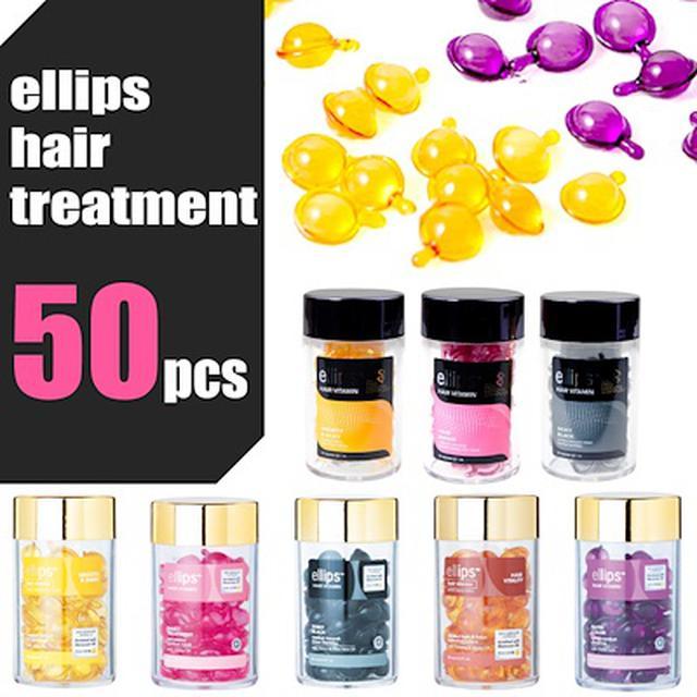 画像: [Qoo10] Ellips : 【ここだけの限定SALE!】ellips... : ヘア・ボディ・ネイル・香水
