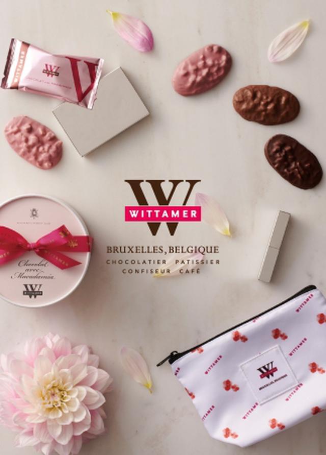 画像1: ベルギー王室御用達チョコレートブランド「ヴィタメール」からバレンタイン限定マカダミアショコラが販売