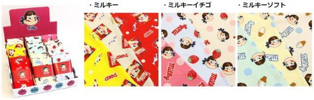 画像2: 「ミルキー」や「パラソルチョコレート」など不二家のお菓子が布地に!