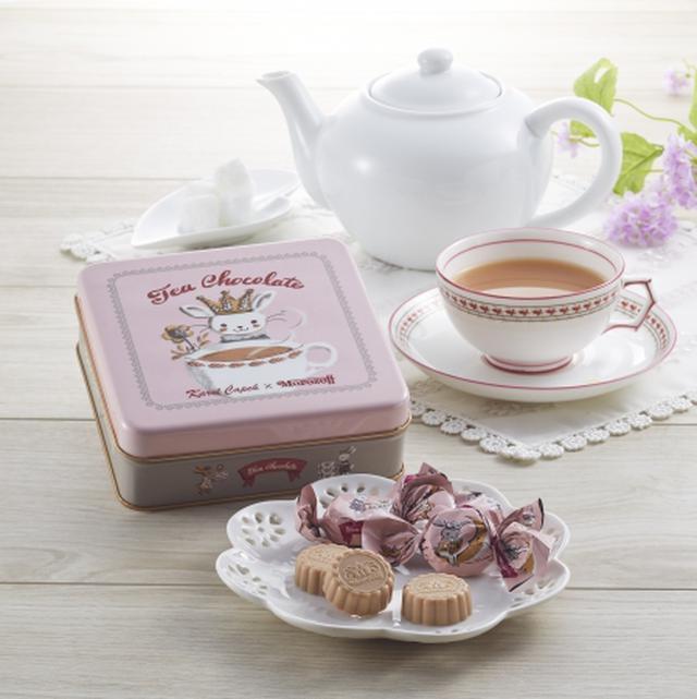 画像1: Morozoff×カレルチャペック紅茶店 バレンタインコラボ商品発売
