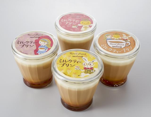 画像2: Morozoff×カレルチャペック紅茶店 バレンタインコラボ商品発売