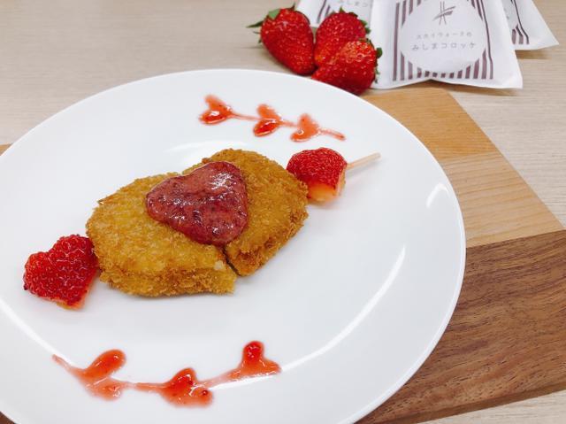 """画像2: 完熟イチゴをたっぷり使った""""期間限定いちごカレー""""を販売"""