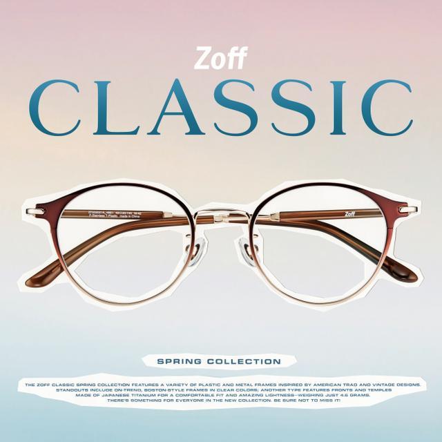 画像1: 春の新作アイウェア「Zoff CLASSIC Spring Collection」