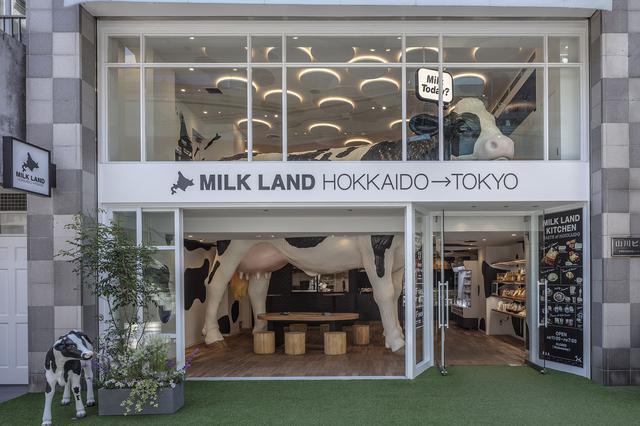 画像: MILKLAND HOKKAIDO → TOKYO 東京・自由が丘