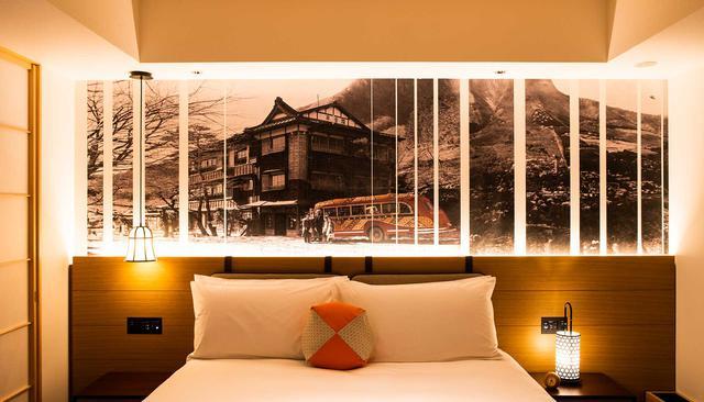 画像: トップ - ホテルインディゴ箱根強羅