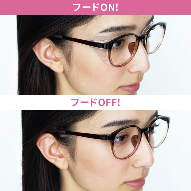 画像5: Zoffの花粉対策メガネは選べる2タイプ