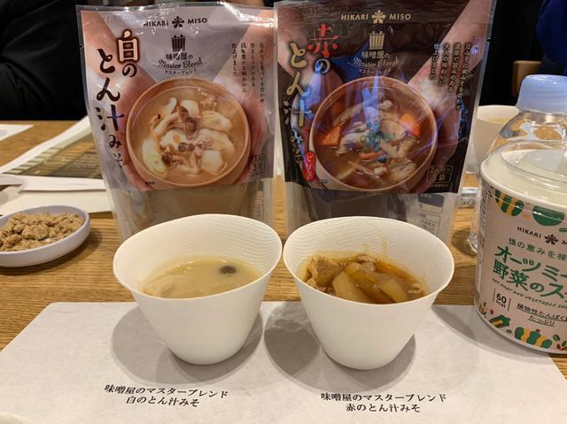 画像: 新商品2種類を実食!「オーツミート」と新ブランド「味噌屋のマスターブレンド」シリーズ