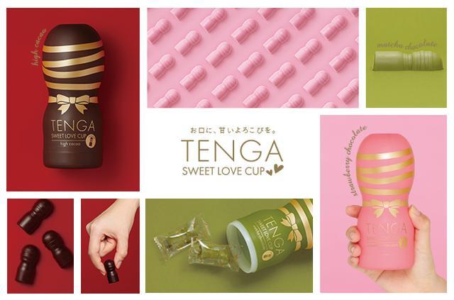 画像1: 福岡、東京、仙台のタワーレコード店舗内にTENGAが襲来!