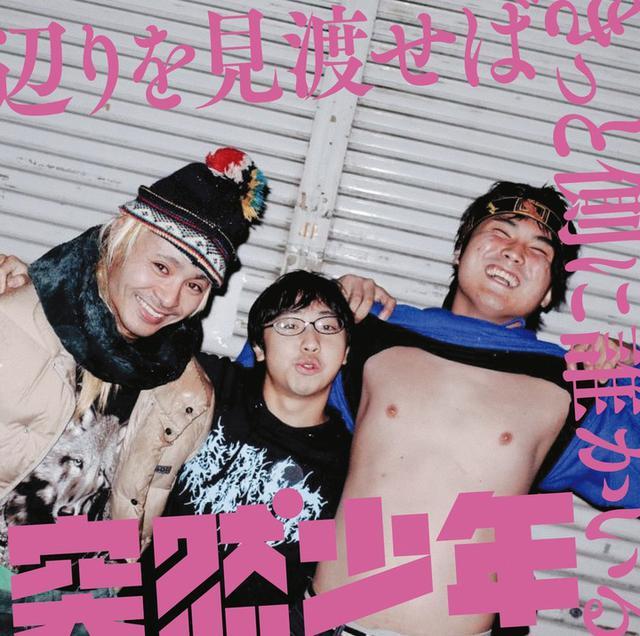 画像2: 福岡、東京、仙台のタワーレコード店舗内にTENGAが襲来!